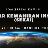Seminar Kemahiran Insaniah (SEKAI)