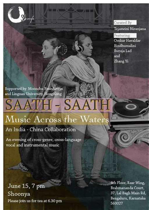 Music Across The Waters