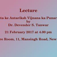 Lecture- Aryabhatta ke Antariksh Vijnana ka Punarvalokana