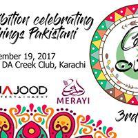 Colors of Pakistan 2017