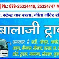 Holi Boking Adv