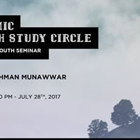 YSC  Islamic Youth Study Circle - Annual Monthly Seminar