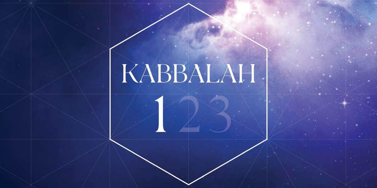 Kabbalah One Monday 8 October - HEBREW