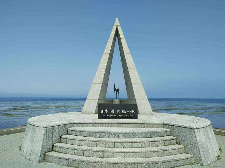 Northernmost point of Japan