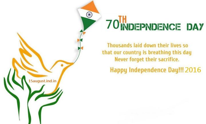 Top 70th Independence Day photo gallery for free download