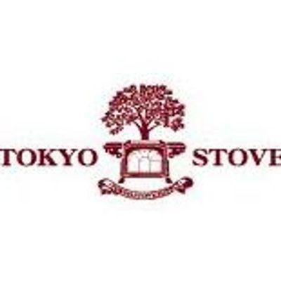 東京ストーブ-Tokyo Stove Supply