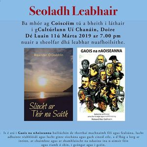 Seoladh Leabhair