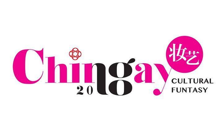 Chingay Parade 2018