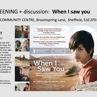 When I Saw You [Screening  Discussion]
