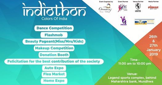 Indiaothon- Colours Of India