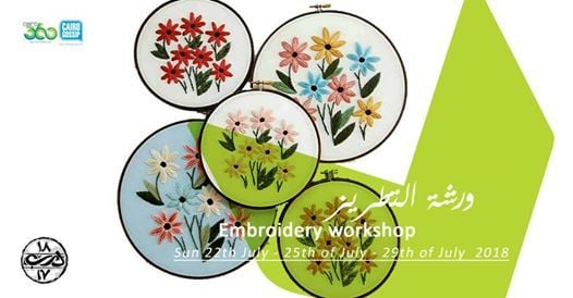 - Embroidery Workshop