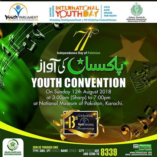 Youth Convention On International Youth Day at National