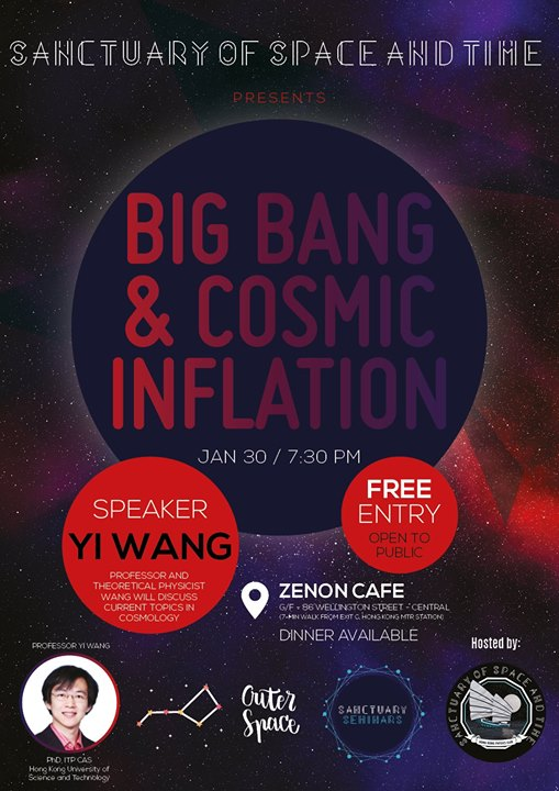 Theoretical Physicist Yi Wang on the Big Bang & Cosmic Inflation