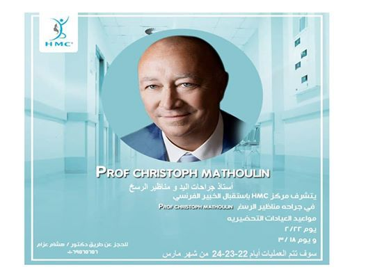 Prof.Christophe mathoulin