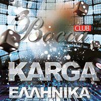 Karga  - Vol.7