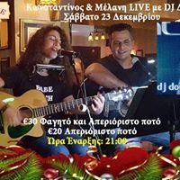 Greek Christmas LIVE