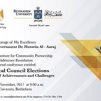 Palestinian Local Council Election Conference