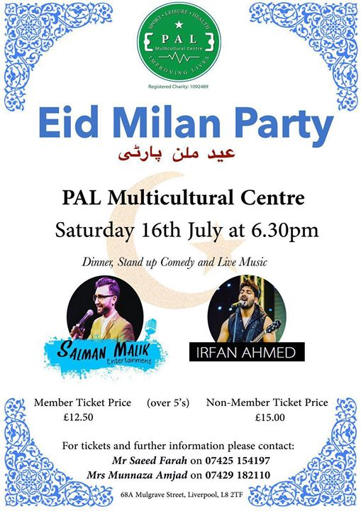 Eid milan party at 68 mulgrave street liverpool l8 2tf liverpool advertisement stopboris Image collections