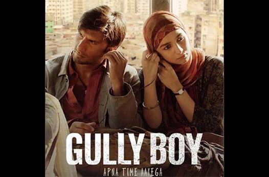 Gully Boy - Hindi film with English subtitles Premiere Show
