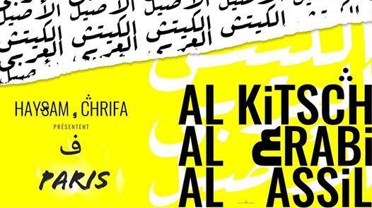 Al Kitsch Al Arabi Al Assil