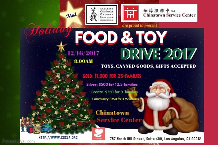 Los angeles christmas toy giveaway