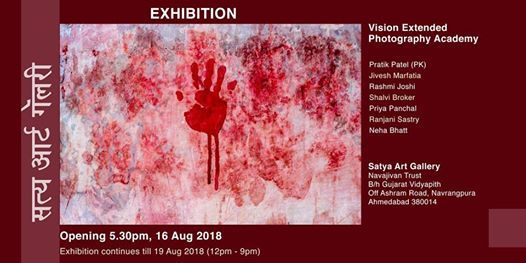 Exhibition - Vision Extended Photography Academy