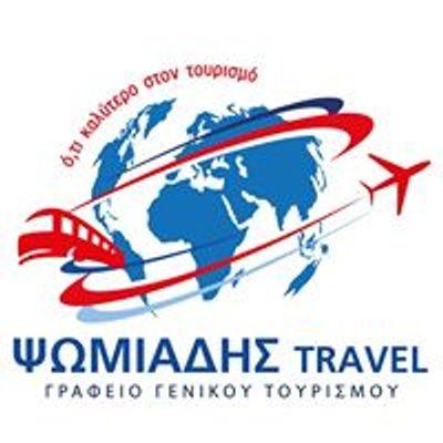 Psomiadis Travel