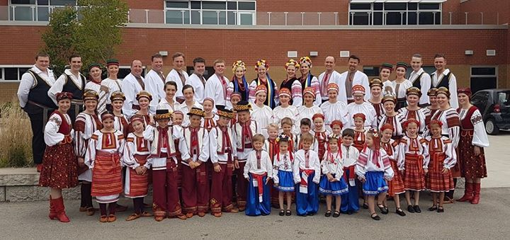 Ukrainian Youth Festival