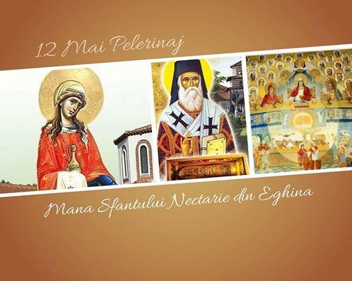 12 Mai 2019 - Mna Sf. Nectarie vine din Eghina