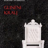 Promocija knjige &quotGlineni kralj&quot