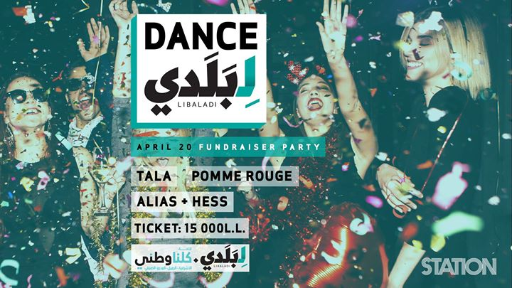 Dance LiBaladi - Fundraising Party