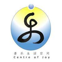 喜乐生活空间 Centre of Joy
