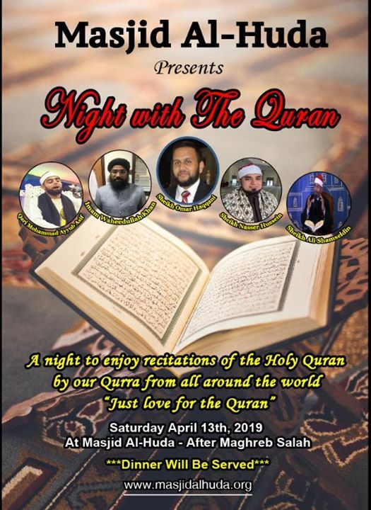 Night with the Quran at Masjid Al-Huda, Schaumburg