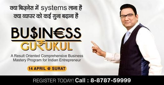 Business Gurukul
