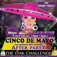 Cinco de mayo () after party
