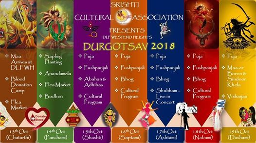 Westend Heights Durgotsav 2018