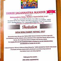 Rath Yatra (Chariot festival)-2017