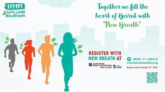 Run with New Breath