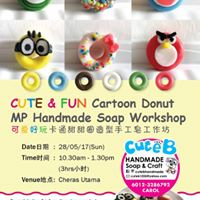 Cute &amp Fun Cartoon Donut MP Soap Workshop