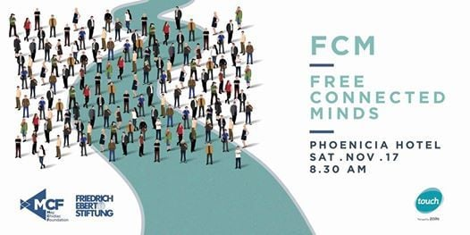 MCF Free Connected Minds Conference FCM 2018