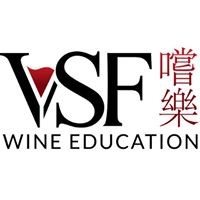 VSF Wine Education / 嚐樂品酒教育