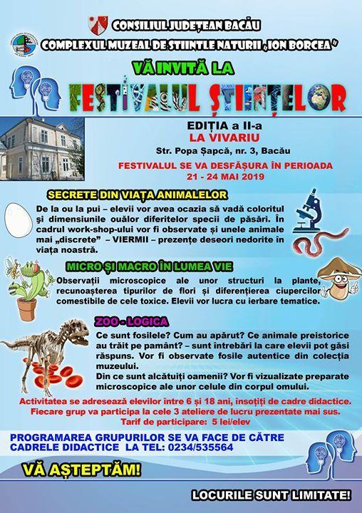 Festivalul tiinelor
