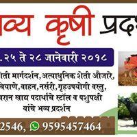 Krishi Exhibition in Satara