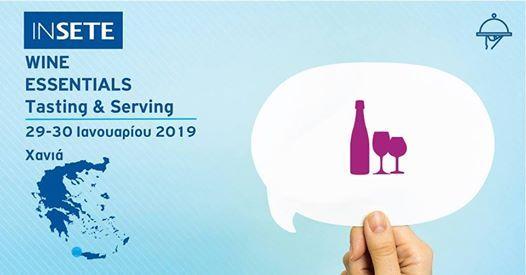 Wine Essentials - Tasting & Serving -