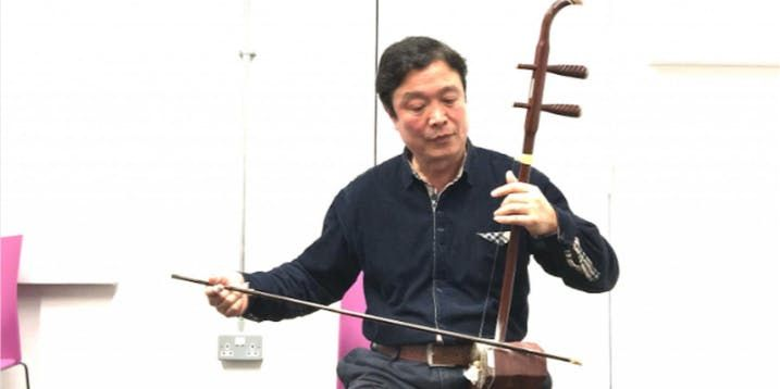 Spring Term 2019 - Chinese Music Erhu (Chinese Fiddle) Flexible 1-1 Short Course - Goldsmiths Confucius Institute