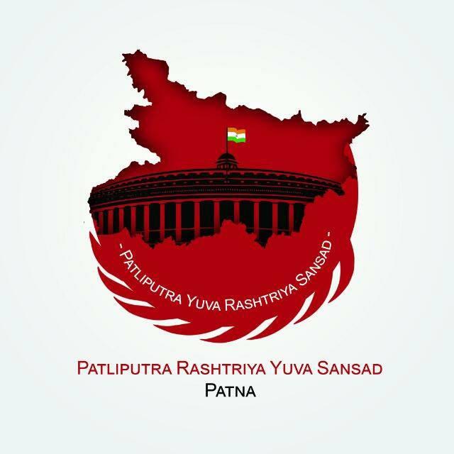 Image result for Patliputra Rashtriya Yuva Sansad