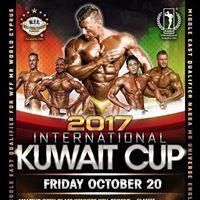 2017 WFF Kuwait Cup