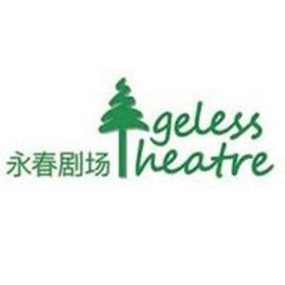 Ageless Theatre