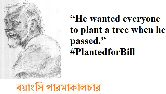 Plant a tree for bill Mollison PlantedForBill