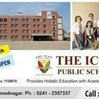 Icon Public School Ahmednagar